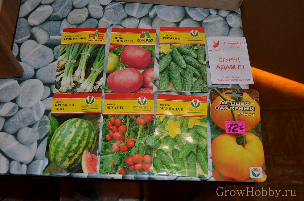 Семена GrowHobby.ru